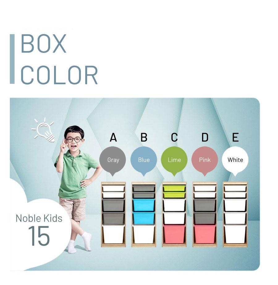 noble_kids_c15_color.jpg
