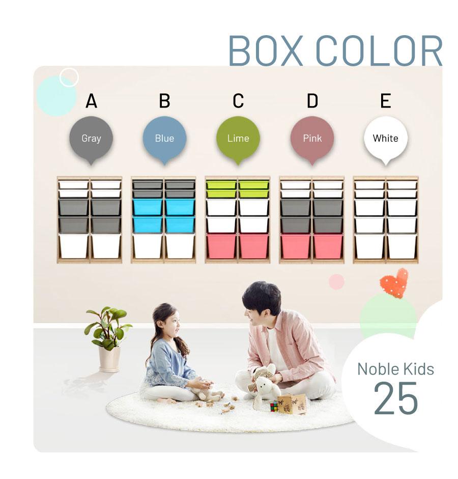 noble_kids_c25_color.jpg