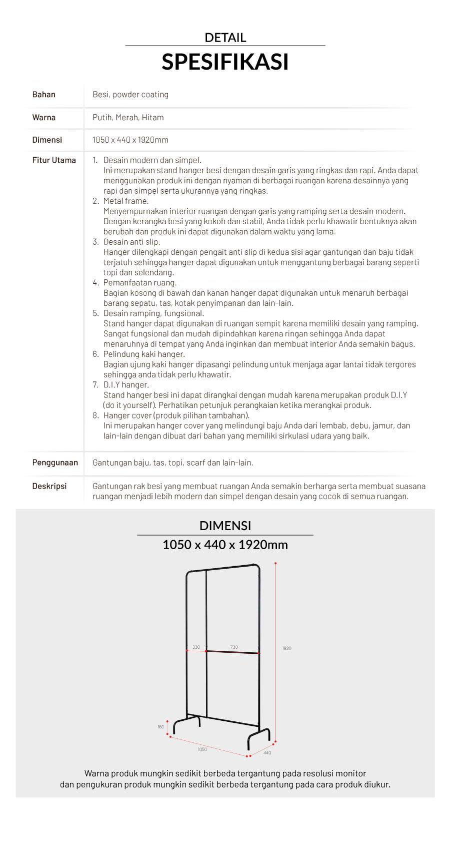 707iron_hangerA_information.jpg