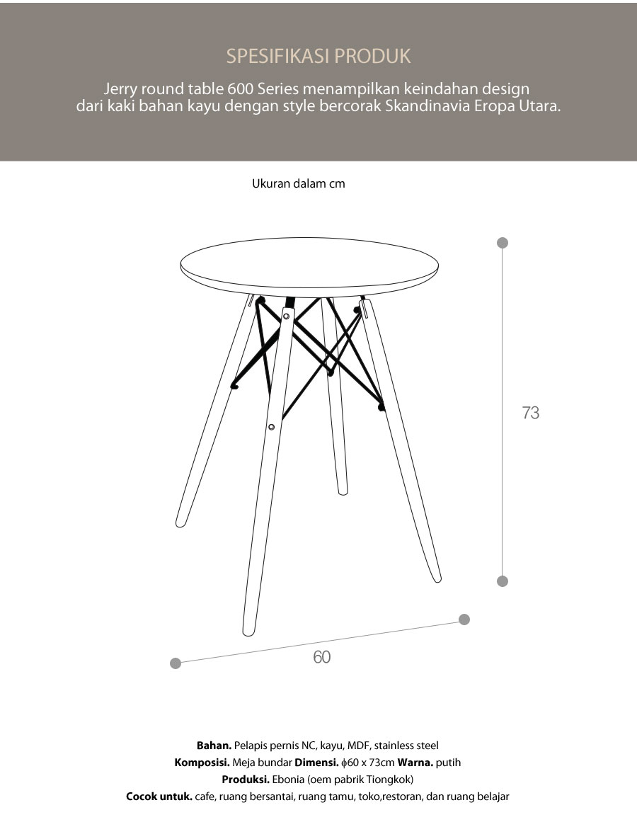 Jerry-Round-Table-600_information.jpg