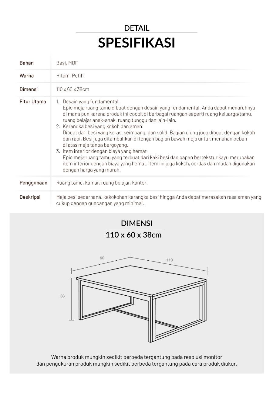 epic_table_information.jpg